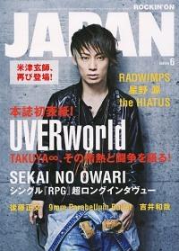 Japan1306