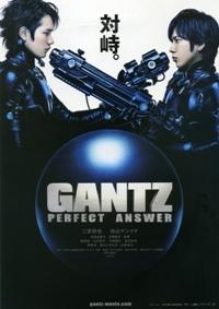 Gabtz_perfect