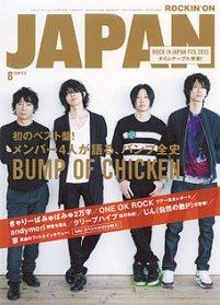 Japan1308