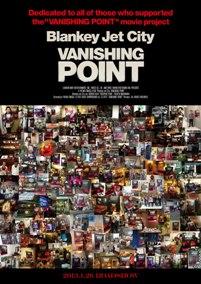 Bjc_vanishingpoint2