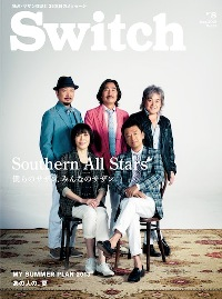 Switch_sas