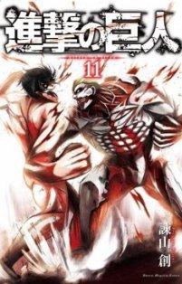 Shingeki11