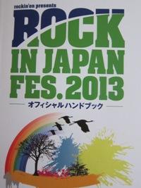 Rijf2013book