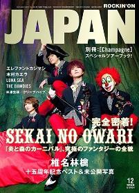 Japan1312