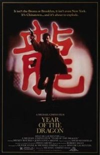 Year_of_the_dragon
