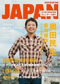 Japan1401