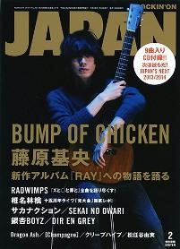 Japan1402