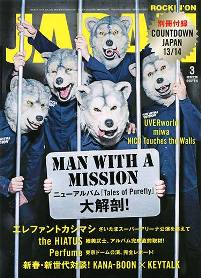 Japan1403