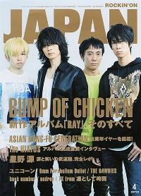 Japan1404