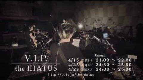 Thehiatus_vip_2