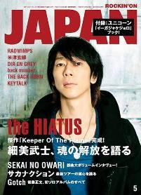 Japan1405