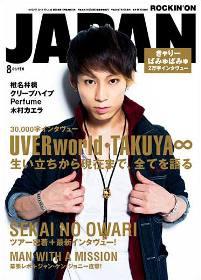 Japan1408