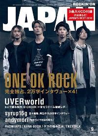 Japan1409