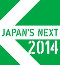 Japansnext2014