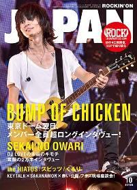Japan1410_2
