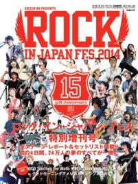 Japan_rijf14