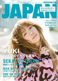 Japan1411