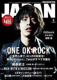 Japan1503