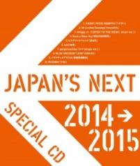 Japansnext20142015