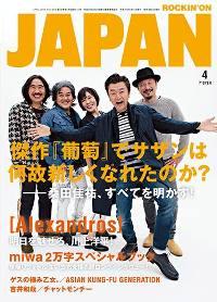 Japan1504