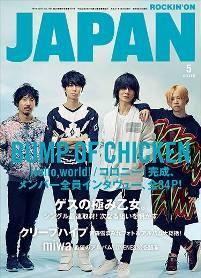 Japan1505