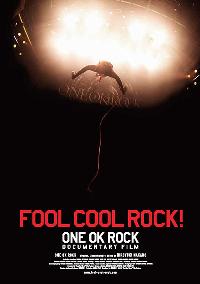 Oneokrock_foolcoolrock