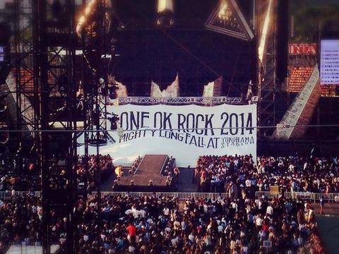 Oneokrock_yokohamastadium