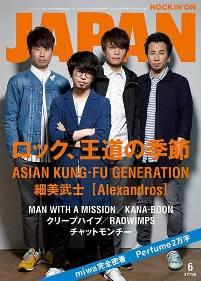 Japan1506