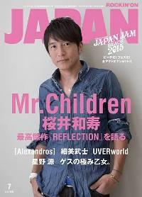 Japan1507