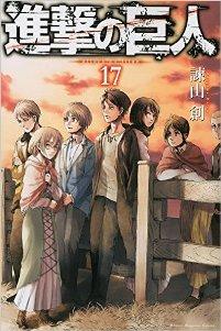 Shingeki17