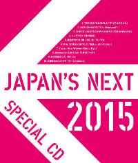 Japannext2015