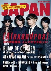 Japan1510