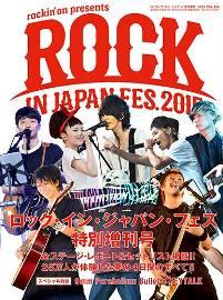 Japan_rijf2015
