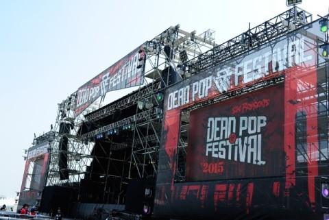 Deadpopfestival2015