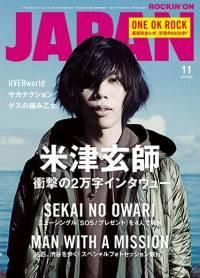 Japan1511