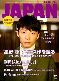 Japan1512