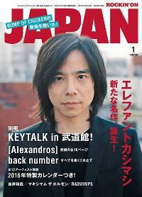 Japan1601