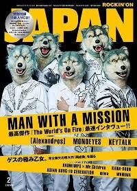Japan1602