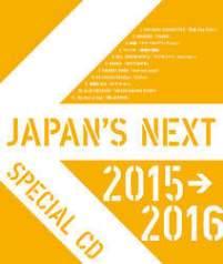 Japansnext1516