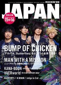 Japan1603