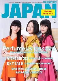 Japan1605