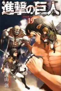 Shingeki19