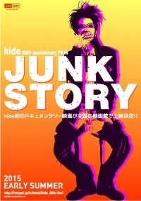 Hide_junkstory