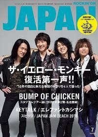 Japan1607