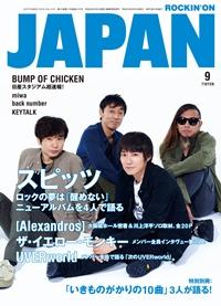 Japan1609