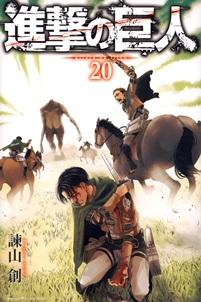 Shingeki20