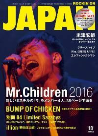 Japan1610