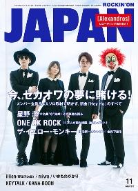 Japan1611
