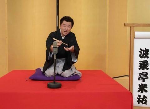 Keisukekuwata_songsrakugo
