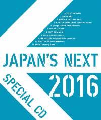 Japans_next_2016